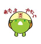 お茶の妖精さん(個別スタンプ:14)