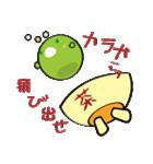 お茶の妖精さん(個別スタンプ:15)