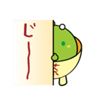 お茶の妖精さん(個別スタンプ:17)
