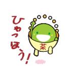 お茶の妖精さん(個別スタンプ:20)