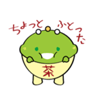 お茶の妖精さん(個別スタンプ:21)