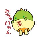 お茶の妖精さん(個別スタンプ:22)