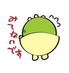 お茶の妖精さん(個別スタンプ:23)