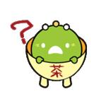 お茶の妖精さん(個別スタンプ:24)