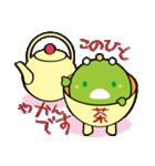 お茶の妖精さん(個別スタンプ:27)