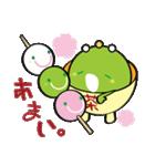 お茶の妖精さん(個別スタンプ:28)