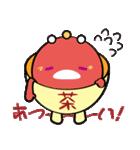 お茶の妖精さん(個別スタンプ:31)
