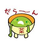 お茶の妖精さん(個別スタンプ:32)