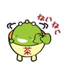 お茶の妖精さん(個別スタンプ:34)