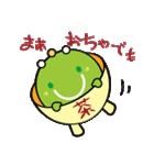 お茶の妖精さん(個別スタンプ:36)