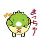 お茶の妖精さん(個別スタンプ:37)