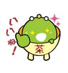 お茶の妖精さん(個別スタンプ:38)