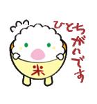 お茶の妖精さん(個別スタンプ:39)