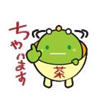 お茶の妖精さん(個別スタンプ:40)