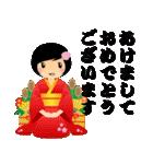ゆーなさんの年中行事(個別スタンプ:01)