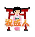 ゆーなさんの年中行事(個別スタンプ:04)