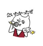 ここだけライブ会場(個別スタンプ:01)