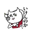 ここだけライブ会場(個別スタンプ:03)