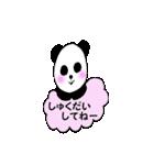 パンダのパンちゃん1(個別スタンプ:01)