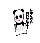 パンダのパンちゃん1(個別スタンプ:02)