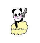 パンダのパンちゃん1(個別スタンプ:03)