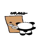 パンダのパンちゃん1(個別スタンプ:04)
