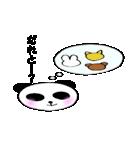 パンダのパンちゃん1(個別スタンプ:06)