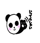 パンダのパンちゃん1(個別スタンプ:07)