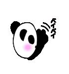 パンダのパンちゃん1(個別スタンプ:08)