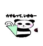 パンダのパンちゃん1(個別スタンプ:10)