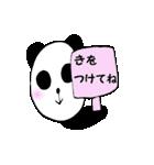 パンダのパンちゃん1(個別スタンプ:11)