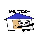 パンダのパンちゃん1(個別スタンプ:12)