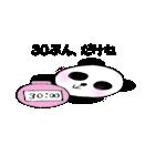 パンダのパンちゃん1(個別スタンプ:16)