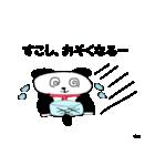 パンダのパンちゃん1(個別スタンプ:18)