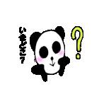 パンダのパンちゃん1(個別スタンプ:19)