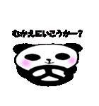 パンダのパンちゃん1(個別スタンプ:22)