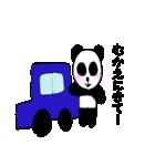 パンダのパンちゃん1(個別スタンプ:23)