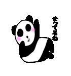 パンダのパンちゃん1(個別スタンプ:24)