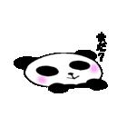 パンダのパンちゃん1(個別スタンプ:26)