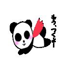 パンダのパンちゃん1(個別スタンプ:27)