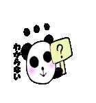 パンダのパンちゃん1(個別スタンプ:28)