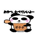 パンダのパンちゃん1(個別スタンプ:29)