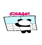 パンダのパンちゃん1(個別スタンプ:30)