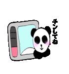 パンダのパンちゃん1(個別スタンプ:32)