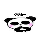 パンダのパンちゃん1(個別スタンプ:33)