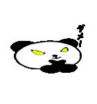 パンダのパンちゃん1(個別スタンプ:34)