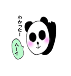 パンダのパンちゃん1(個別スタンプ:35)