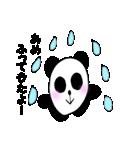パンダのパンちゃん1(個別スタンプ:38)