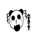 パンダのパンちゃん1(個別スタンプ:40)