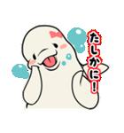 あいづちイルカ(個別スタンプ:02)